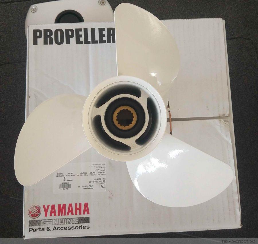 Винт гребной Yamaha 6E5-45941-00