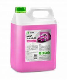 Наношампунь Grass (Грасс) Nano Shampoo 5кг, цена, купить в Челябинске/ Автохимия и автокосметика