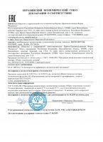 """Шампунь Рициниоловый """"Нежный"""" (Арго) сертификат"""