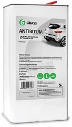 Очиститель битума Grass Antibitum 5кг цена, купить в Челябинске/Автохимия и автокосметика