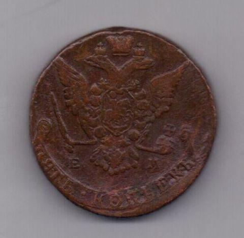 5 копеек 1772 года ЕМ
