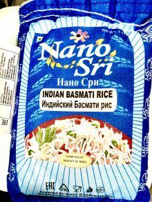 Рис Басмати  длиннозерновой пропаренный индийский басмати рис