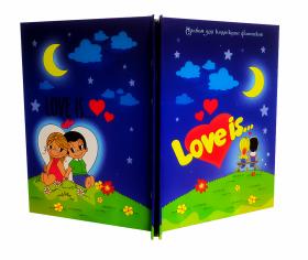 АЛЬБОМ для вкладышей  LOVE IS... ИСТОРИЯ ЛЮБВИ (на 108 фантиков)