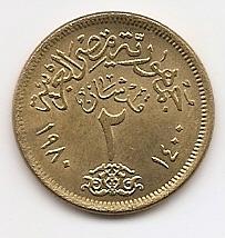 2 пиастра (регулярный выпуск) Египет 1980