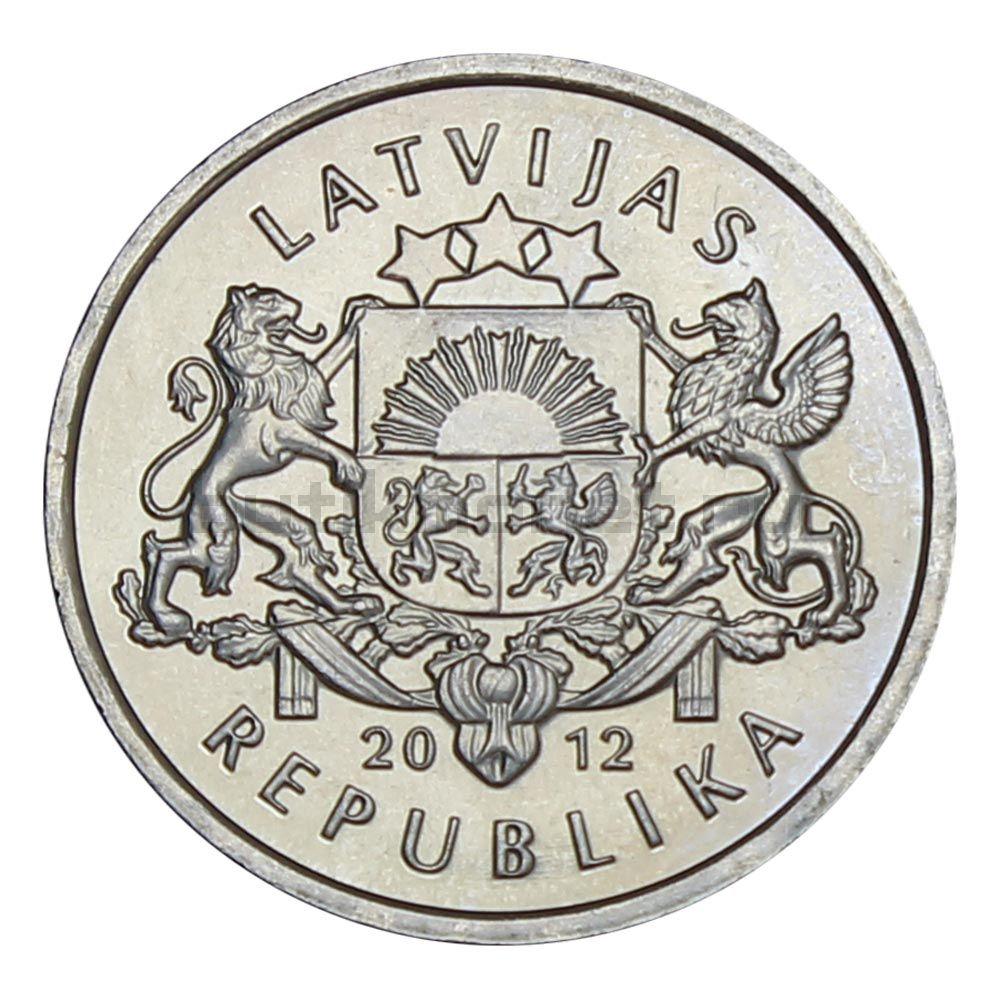 1 лат 2012 Латвия Ежик
