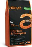Alleva Natural Chicken & Pumpkin Puppy Medium Полнорационный сухой корм для щенков мелких пород, беременных и кормящих сук с курицей и тыквой, 12кг