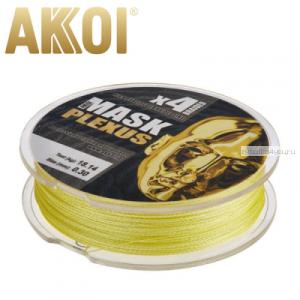 Леска плетеная Akkoi Mask Plexus X4 125 м / цвет: Yellow