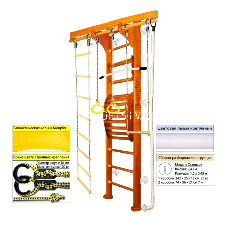 ДСК Kampfer Wooden ladder Maxi Wall