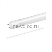Лампа светодиодная LED-T8-М-PRO 32Вт 230В G13 4000К 2700лм 1500мм матовая IN HOME