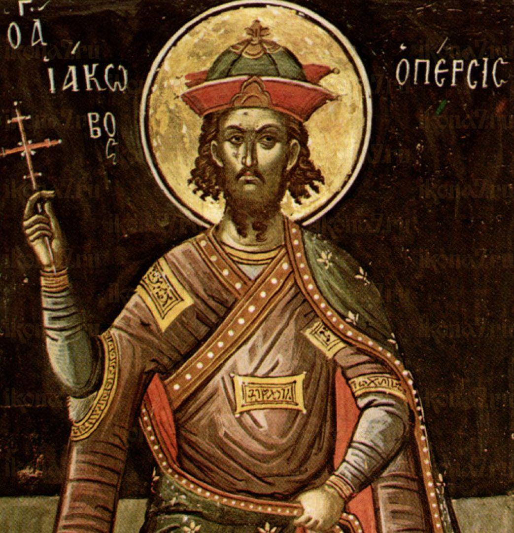 Икона Иаков Персиянин преподобный