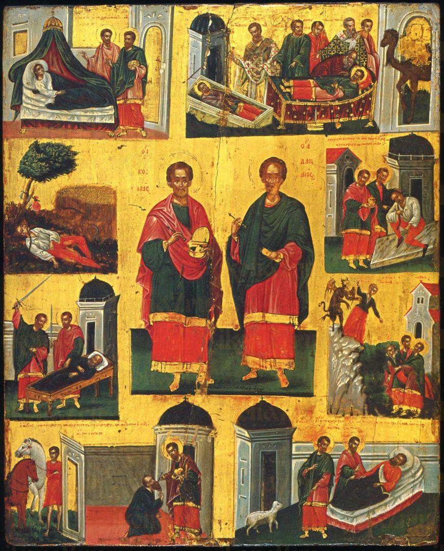 Икона Дамиан Азийский бессребреник