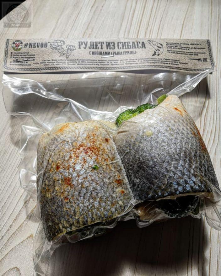 Рулеты из сибаса с овощами в в/у (пакете для запекания)