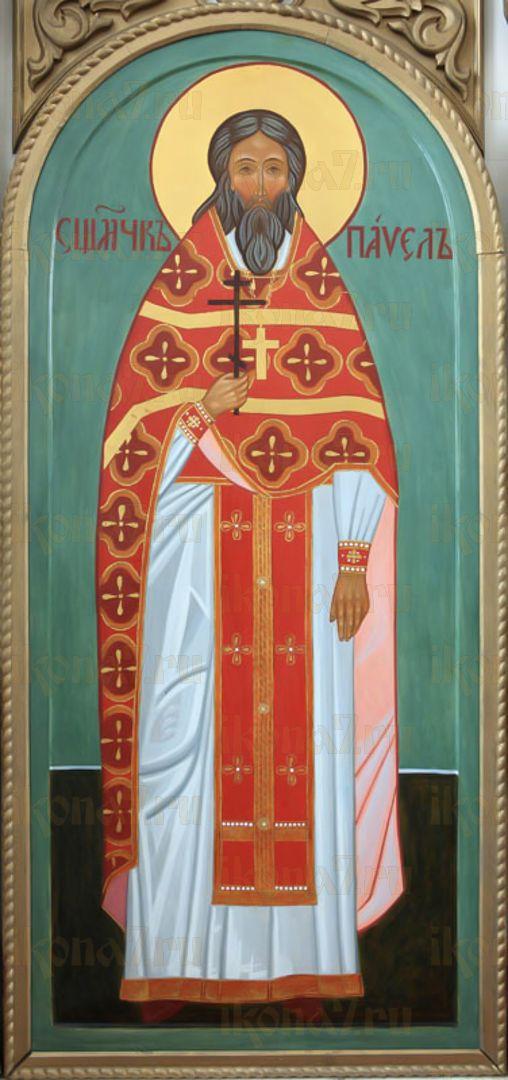 Икона Павел Смирнов священномученик
