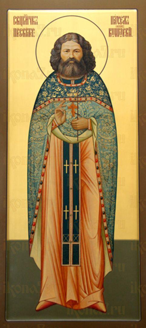 Икона Павел Соколов священномученик
