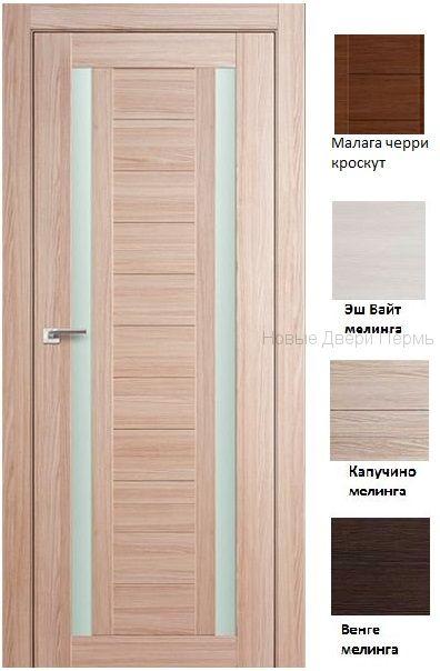 15Х дверь со стеклом PROFIL DOORS межкомнатная