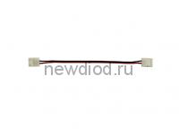 Соединитель LS50-CC 20см со шнуром IN HOME
