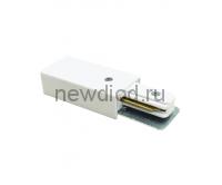 Коннектор шинопровода прямой SC-1W-TL белый серии TOP-LINE IN HOME