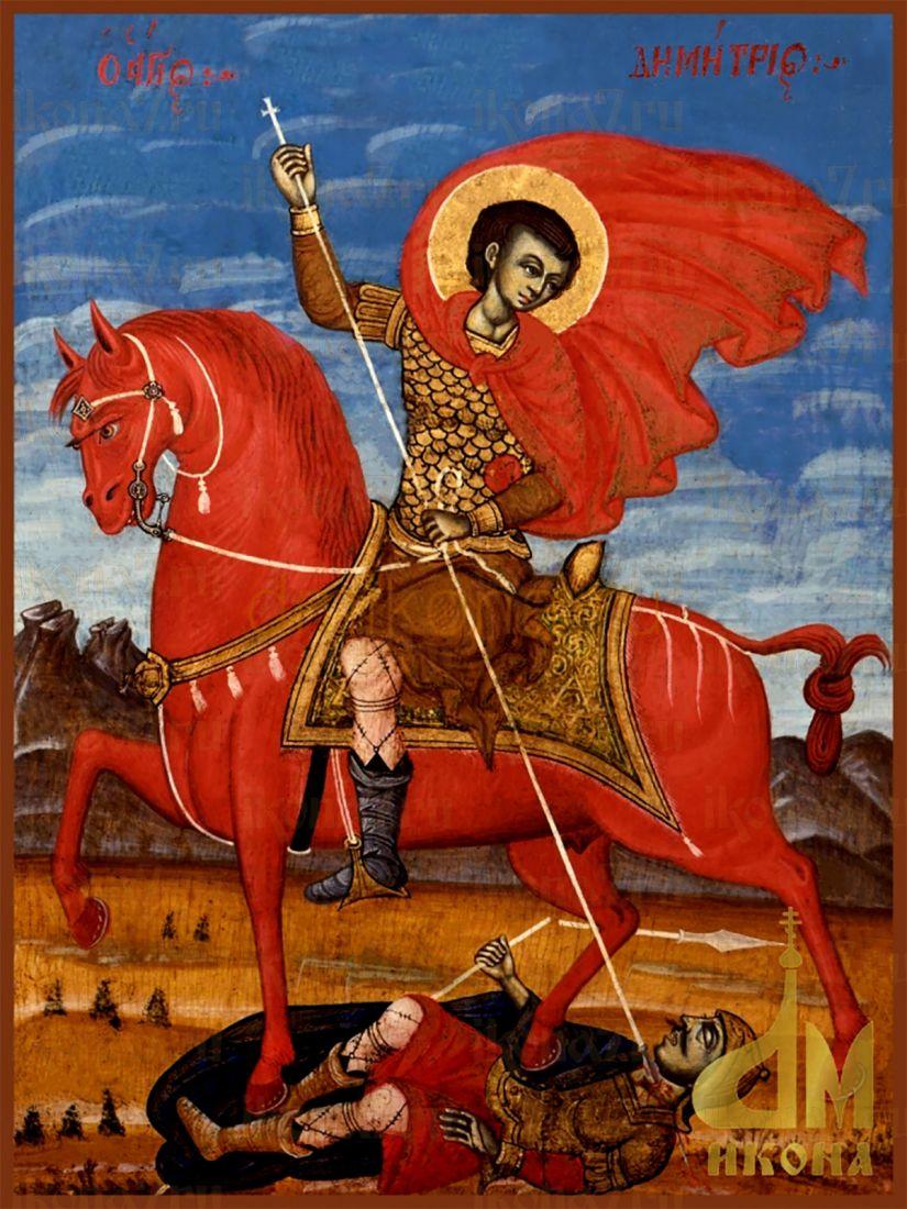 Икона Димитрий Солунский на коне