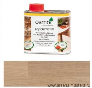 Масло с твердым воском TOPOIL для мебели и столешниц Osmo 3068 Натур 0.5 л