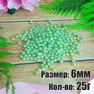 25г - 6мм_Бусы круглые (пластик) Цвет:H59