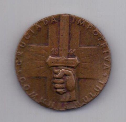 Медаль 1941 года За борьбу с коммунизмом Румыния Германия
