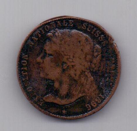 медаль 1896 года Швейцария