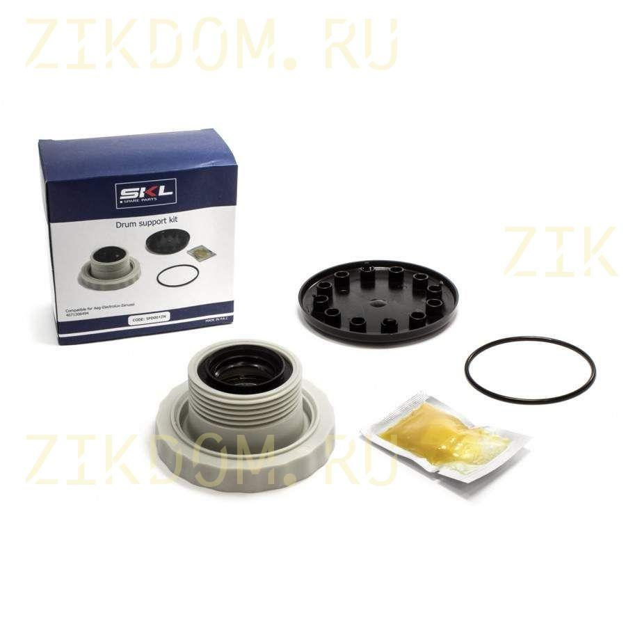 Суппорт барабана SKL EBI 062 стиральной машины Electrolux Zanussi AEG