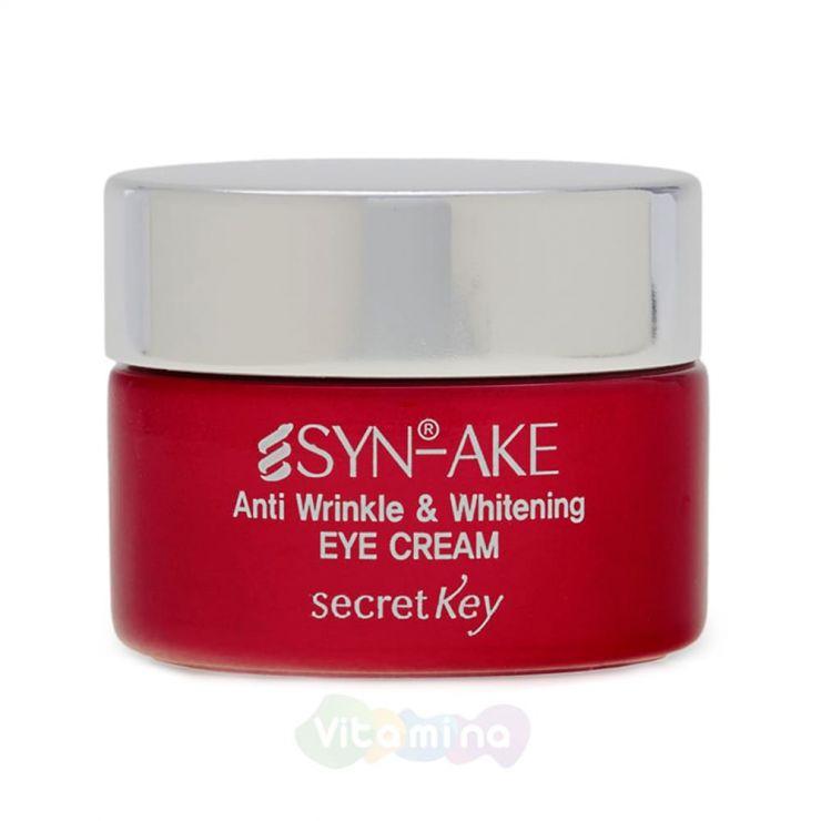 Secret Key Антивозрастной крем для кожи вокруг глаз Syn-Ake Anti Wrinkle & Whitening Eye Cream, 15 г