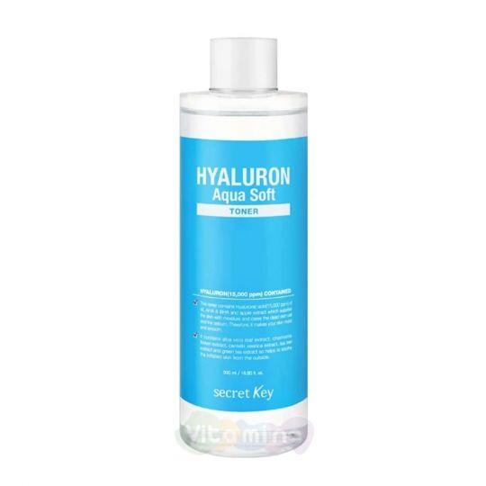 Secret Key Гиалуроновый тонер для лица с отшелушивающим эффектом Hyaluron Aqua Soft Toner, 500 мл