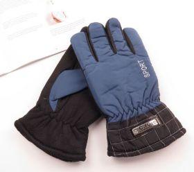 Перчатки краги мужские зимние теплые синие