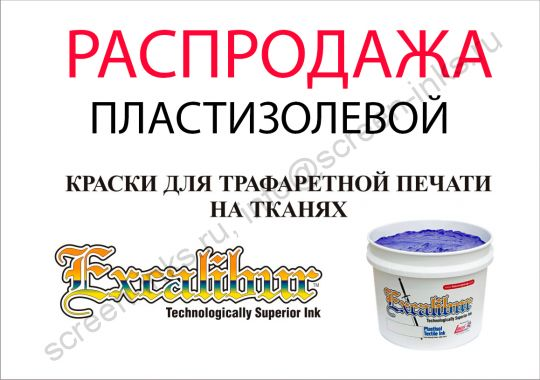Suede Additive SA / добавка эфф.замши (4 кг.)