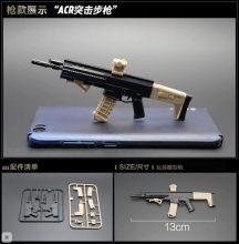 Сувенирная сборная модель Автомат Remington ACR 1:6