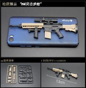 Сувенирная сборная модель Штурмовая винтовка Colt M4 1:6