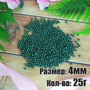 25г - 4мм_Бусы круглые (пластик) Цвет:В56