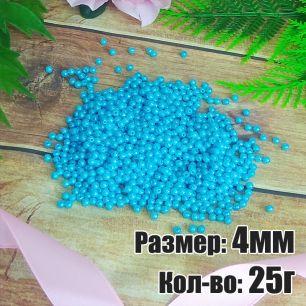 25г - 4мм_Бусы круглые (пластик) Цвет:029-NL
