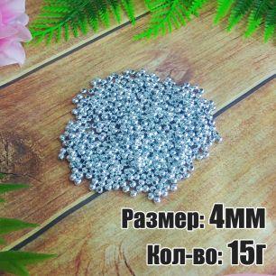 15г - 4мм_Бусы круглые (пластик) Цвет:1серебро