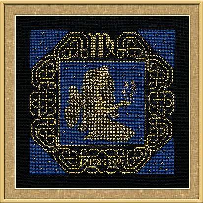 Набор для вышивания крестом Дева №1206 фирма Риолис