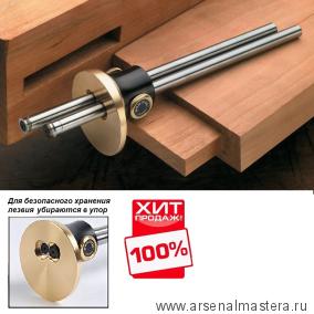 Рейсмус Veritas 0-150 мм двухстержневой 05N70.01 М00003888 ХИТ!