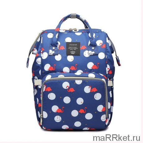 Сумка-рюкзак для мамы Mummy Bag Фламинго (синий)