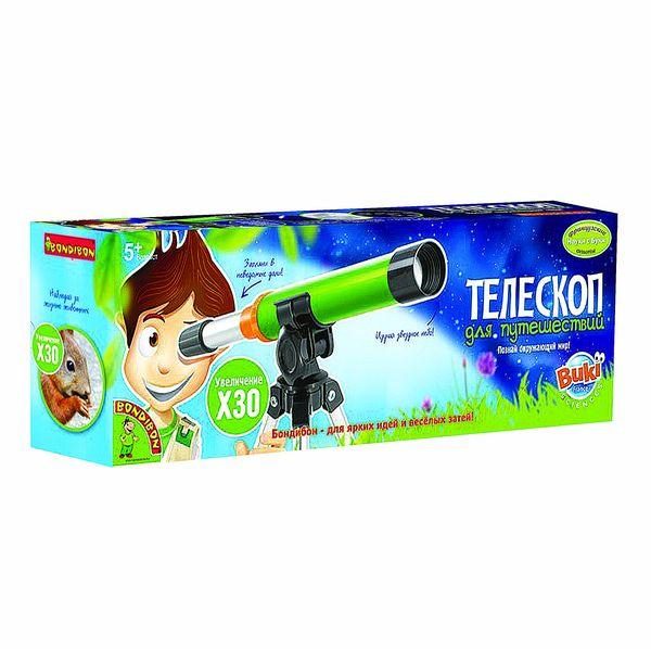 Телескоп для путешествий