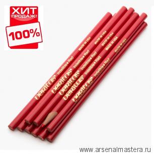 Карандаши 10 штук  для плотницкой черты Veritas красные 83U01.20 М00004897 ХИТ!