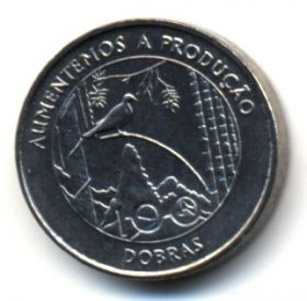 Сан-Томе и Принсипи 100 добр 1997