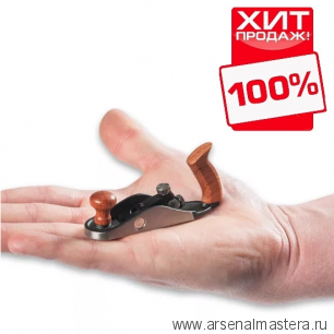 Рубанок Veritas Miniature Bench Plane 88 мм / 16 мм в боксе 05P82.22 М00012851 ХИТ!