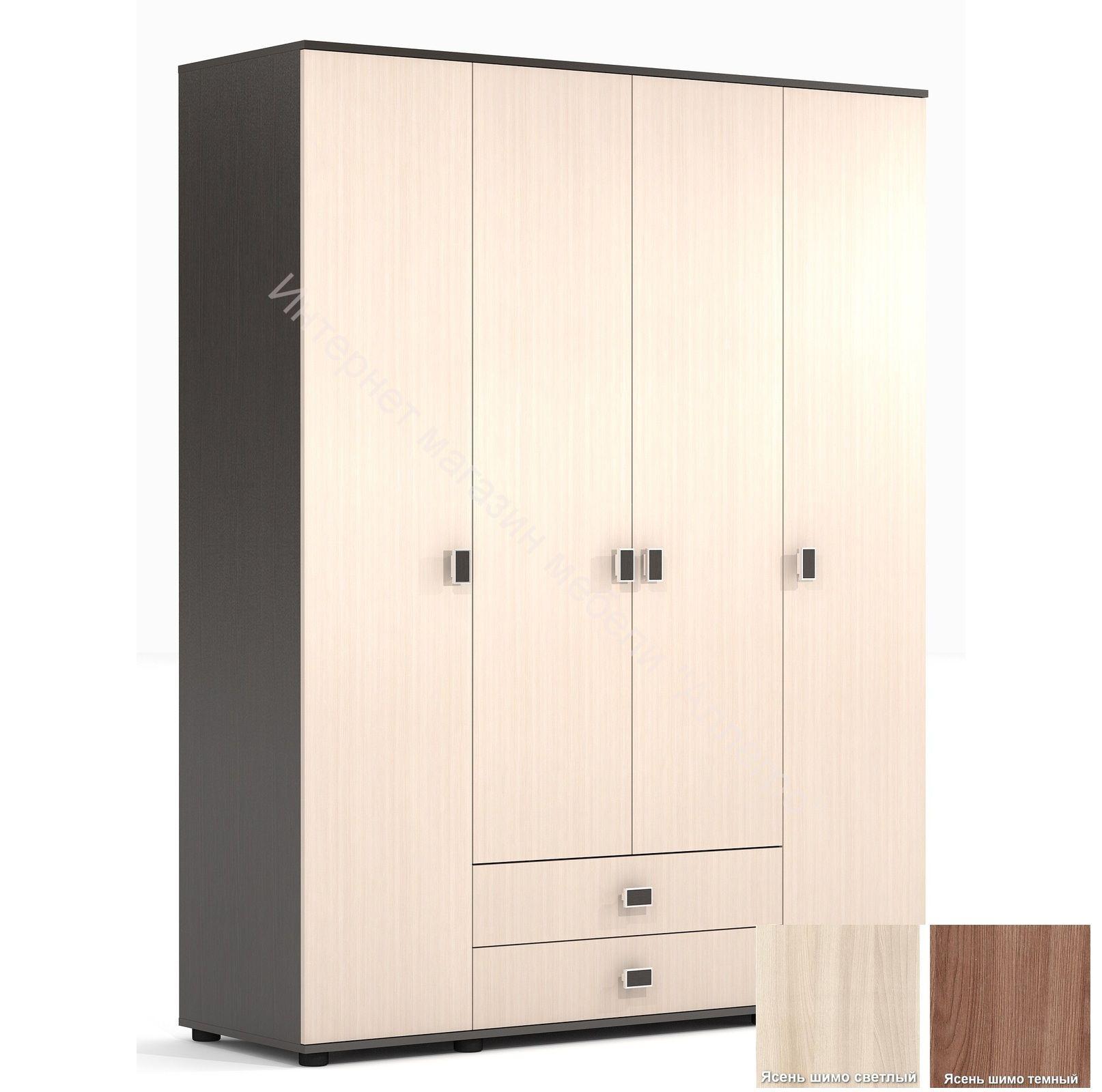 """Шкаф для одежды и белья  """"Бэлла"""""""