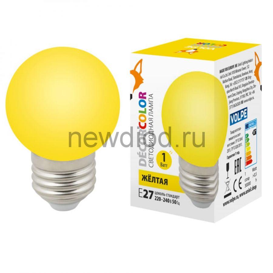 """Лампа декоративная светодиодная LED-G45-1W/YELLOW/E27/FR/С Ф """"шар"""" матовая цвет желтый ТМ Volpe"""