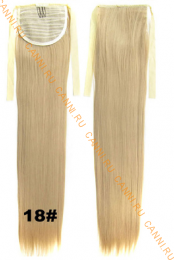 Искусственные термостойкие волосы - хвост прямые №018 (55 см) -  80 гр.