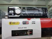 1233 Магнитола+USB+AUX+Радио