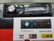 1281 Магнитола+USB+AUX+Радио