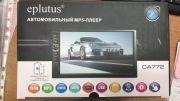 "CA772 ""Eplutus"" Автомагнитола 2-DIN /MP5/FM/SD/USB/ Bluetooth"