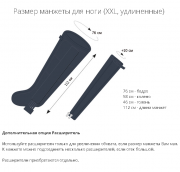 Аппарат Doctor Life LX-7 для Массажа и Лимфодренажа www.sklad78.ru